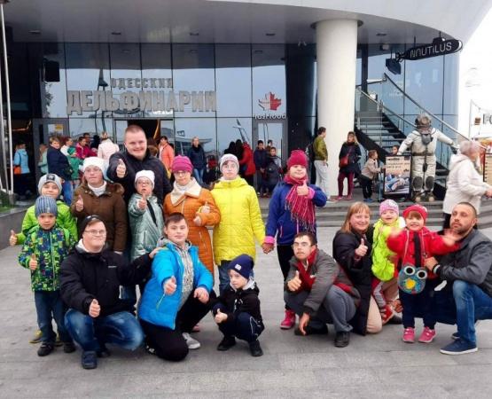 Одесские малыши с особыми потребностями получили сертификаты на дельфинотерапию. - zdjęcia i oferty specjalne